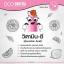DooBritha By แมลงเมี่ยง ดูไบร์ทต้า thumbnail 3