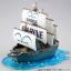 Marine Ship One Piece thumbnail 2
