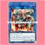 LVB1-JPS04 : Borreload Dragon / Varrelload Dragon (Extra Secret Rare) thumbnail 1