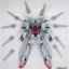 HG SEED 1/100 Legend Gundam thumbnail 4