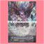 FC02/020TH : จักรพรรดิปีศาจ, ดัดลีย์•ลูซิเฟอร์ (Demonic Lord, Dudley Lucifer) - แบบโฮโลแกรมฟอยล์ thumbnail 1