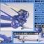 MS-21C DRA-C (HGUC) thumbnail 3