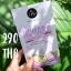 Mumase Phyto Collagen คอลลาเจนแคปซูล เคี้ยวได้ ขนาด 30 เม็ด thumbnail 1