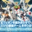 Kurenai Weapon (HGBC) thumbnail 3