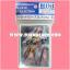 VG Sleeve Collection Mini Vol.131 : Light Origin Seeker, Alfred XIV 60ct. thumbnail 1