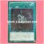 JOTL-JP059 : Rank-Up-Magic Numeron Force / Rank-Up-Magic - Numeron Force (Ultimate Rare) thumbnail 1