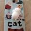 (616-001)เคสมือถือซัมซุง Case Samsung A9 Pro เคสนิ่มหมีน้อยบีบสนุกมันมือ thumbnail 2