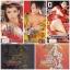 10 เครื่องสังเวยรัก รวม 1-3 ภาค + The Forbidden Legend Sex & Chopsticks ภาค 1-2 thumbnail 1