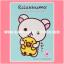 Anime Character Card Protector / Sleeve - Rilakkuma and Kiiroitori, Sanrio [Used] x60 thumbnail 1