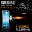 (039-014)ฟิล์มกระจก Mega6.3 รุ่นปรับปรุงนิรภัยเมมเบรนกันรอยขูดขีดกันน้ำกันรอยนิ้วมือ 9H HD 2.5D ขอบโค้ง thumbnail 1