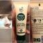 BK Mask Acne Mask Tea Tree Oil Green Tea บีเคแอคเน่มาส์ก มาส์กปราบสิว ตัวเทพ!! ฟื้นฟูผิว สิวหาย ในหนึ่งเดียว thumbnail 8