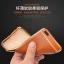 (509-026)เคสมือถือวีโว Vivo X7 เคสนิ่มขอบแววพื้นหลังลายหนังสวยๆ ยอดฮิต thumbnail 2