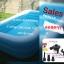 สระว่ายน้ำของเด็ก 305x183x56+ปั้มไฟฟ้า thumbnail 1