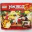 LEGO : Ninjago # 2258 (Kai) thumbnail 2