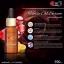 BCS Horse Oil Serum เซรั่มน้ำมันม้าสลายฝ้า ขนาด 10 ml. thumbnail 3