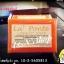 La' Ponte Carrot Soap สบู่แครอท (Carrot Soap) thumbnail 1