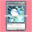 SR05-JPTKN : Synthetic Seraphim Token (Common) thumbnail 1