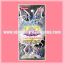 Yu-Gi-Oh! : Super Fusion! Bonds That Transcend Time Movie Pack [YMP1-JP] thumbnail 1