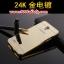 (025-166)เคสมือถือออปโป้ OPPO Joy 3 เคสกรอบโลหะพื้นหลังอะคริลิคเคลือบเงาทองคำ 24K thumbnail 10