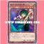 15AX-JPM30 : Goddess of Whim (Common) thumbnail 1