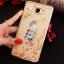 (025-600)เคสมือถือซัมซุง Case Samsung A9 Pro เคสนิ่มขอบแววพื้นหลังลายดอกไม้คริสตัลแหวนโลหะตั้งโทรศัพท์น่ารักๆ thumbnail 4