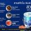FEORA Blue Ocean ฟีโอร่า บลูโอเชี่ยน บรรจุ 7 ซอง thumbnail 2