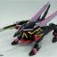 HG SEED 1/144 Gaia Gundam thumbnail 4