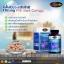 Auswelllife Glucosamine 1,500 mg ออสเวลไลฟ์ กลูโคซามีน ดูแลเอ็น กระดูกอ่อน และข้อ บรรจุ 60 เม็ด thumbnail 6