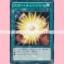 ST12-JP022 : Star Changer (Common) thumbnail 1