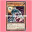 DP19-JP035 : Ancient Gear Golem - Ultimate Pound / Antique Gear Golem - Ultimate Pound (Common) thumbnail 1