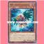 SPWR-JP015 : Raidraptor - Last Strix / Raid Raptors - Last Strix (Common) thumbnail 1