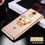(025-530)เคสมือถือ Case Huawei Enjoy 7 Plus เคสนิ่มใสขอบแวว แบบมีแหวนหมีมือถือ/ไม่มีแหวนมือถือ thumbnail 4