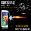 (039-003)ฟิล์มกระจก S5 รุ่นปรับปรุงนิรภัยเมมเบรนกันรอยขูดขีดกันน้ำกันรอยนิ้วมือ 9H HD 2.5D ขอบโค้ง thumbnail 1