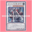 "STOR-JP042 : Karakuri Steel Shogun mdl 00X ""Bureido"" / Karakuri Great General 00X (Ultra Rare) thumbnail 1"