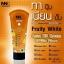 NNK Fruity White AQUA DD Cream SPF50 PA+ ดีดีครีมน้องนะคะ กันน้ำ กันเหงื่อ 100% thumbnail 5
