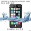 (662-004)เคสมือถือไอโฟน Case iPhone 6/6S เคสแนว Adventure กันน้ำ กันฝุ่น หิมะ IP68 thumbnail 5