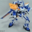 HG SEED 1/100 MBF P03 Astray Blue Frame thumbnail 4