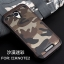 (385-102)เคสมือถือ Case Xiaomi Redmi Note 2 เคสกันกระแทกแบบหลายชั้นลายพรางทหาร thumbnail 6