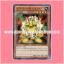 DS14-JPM08 : Yellow Gadget (Ultra Rare) thumbnail 1