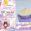 ครีมกันแดด CC - Sunscreen Cream SPF50+ PA+++ สูตร 4in1 thumbnail 5