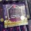 แป้งบาบาร่า สูตรใหม่ Babalah magic powder Oil Control แป้งคุมความมัน thumbnail 2