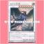 EP14-JP008 : Angel of Zera (Ultra Rare) thumbnail 1
