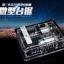 (441-001)Micro Cutting Machine เครื่องตัดไฟฟ้าขนาดเล็กอะคริลิคสำหรับงานประดิษฐ์ thumbnail 1