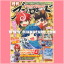Monthly Bushiroad 2015/2 - No Promo Card + Book Only thumbnail 1