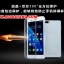 (395-027)เคสมือถือ Case Huawei Honor 6 Plus เคสนิ่มใสสไตล์ฝาพับรุ่นพิเศษกันกระแทกกันรอยขีดข่วน thumbnail 1