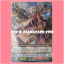 MCP01/019TH : อัศวินมังการหายนะ, ทาราเยฟ (Perdition Dragon Knight, Tarayev) thumbnail 1