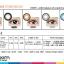 Maxim Colors Toric คอนแทคเลนส์สี สายตาเอียง ราย 2 เดือน แพค 3 คู่ / 6 ชิ้น thumbnail 3