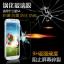 (039-002)ฟิล์มกระจก S4 รุ่นปรับปรุงนิรภัยเมมเบรนกันรอยขูดขีดกันน้ำกันรอยนิ้วมือ 9H HD 2.5D ขอบโค้ง thumbnail 1