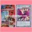 Yu-Gi-Oh! 5D's Vol.7 [YF07-JP] + YF07-JP001 : Moon Flower Dragon - Black Rose (Ultra Rare) thumbnail 1