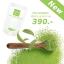 IME Matcha Green Tea ไอเม่ มัทฉะ กรีนที ขนาด 100 กรัม thumbnail 2